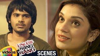 Kiss Kiss Bang Bang 2018 Telugu Movie | Harshada Kulkarni Having Fun with Kiran | Mango Videos - MANGOVIDEOS