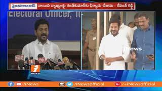Revanth Reddy Complaints To CEO Rajat Kumar On Nayani Narasimha Reddy | iNews - INEWS