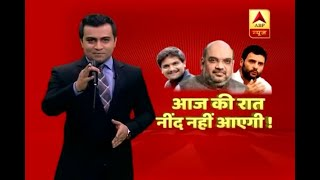 All eyes on Gujarat as stage set for counting tomorrow - ABPNEWSTV