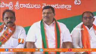 BJP Leader B Koteswara Rao Comments On TDP Govt In AP | iNews - INEWS