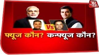 किसने किया काम, किसने बनाया नाम ? Anjana Om Kashyap के Halla Bol में Sambit Patra vs Rajiv Tyagi - AAJTAKTV