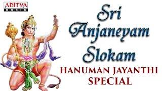 Popular Sri Anjaneyam Slokam - Hanuman Jayanathi 2017   Chitra  Telugu  Devotional Songs - ADITYAMUSIC
