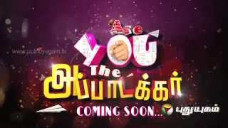 Are You The Appa Takkar 19-07-2014 Puthuyugam tv Game Show