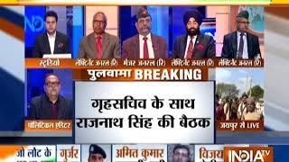 Ahead Of All-Party Meet, Rajnath Singh Meets Union Home Secretary Rajiv Gauba - INDIATV
