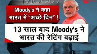 Moody's upgrades India's credit rating to Baa2 from Baa3, after a gap of 13 years - ZEENEWS