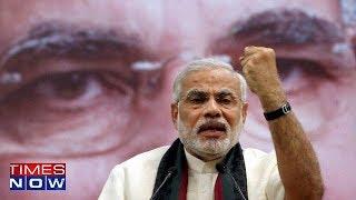 BJP Sweeps Vadnagar Polls - TIMESNOWONLINE