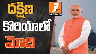 PM Modi in Seoul | Indian Economy Set To Reach USD 5 Trillion | South Korea | iNews - INEWS