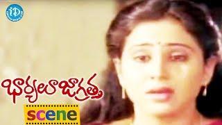 Bharyalu Jagratha Movie Scenes - Rahman Goes Missing || Geeta || Janagaraj || Sowcar Janaki - IDREAMMOVIES