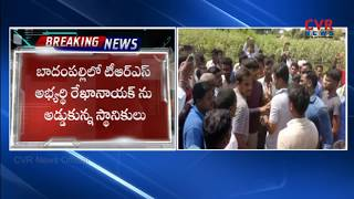TRS Ex MLA Rekha Nayak Face Bad Experience in Mancherial District | CVR News - CVRNEWSOFFICIAL