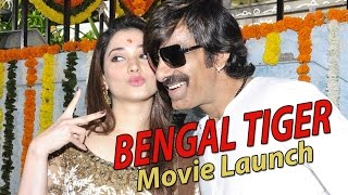 Ravi Teja's Bengal Tiger Movie Opening || Tamanna Bhatia, Sampath Nandi - SRIBALAJIMOVIES