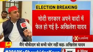 Akhilesh Yadav Slams PM Modi and Yogi Adityanath in an exclusive interview with Zee News - ZEENEWS