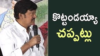 Rajendra Prasad Speech @ U Pe Ku Ha Audio Launch | Sakshi Chowdary | TFPC - TFPC