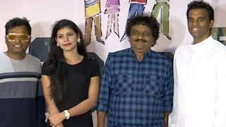Youth Movie Press Meet | Rawat Sindhu | Dilip Raja | Dhanya Balakrishna | TFPC - TFPC