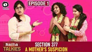 Naina Talkies Ep 1 | Section 377 A Mother's Suspicion | Latest Telugu Comedy Web Series | Khelpedia - YOUTUBE