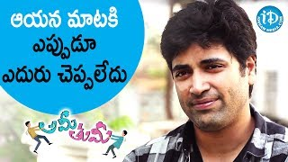 I Always Obeyed His Words - Adivi Sesh || #Amitumi || Talking Movies With iDream - IDREAMMOVIES