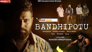 Bandhipotu | Latest Telugu Short Film | Directed by Rakesh Sreepadha | Chanakya News - YOUTUBE