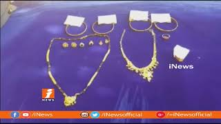 Police Take Into Custody Two Women Thieves In Rajampet | Kadapa | iNews - INEWS