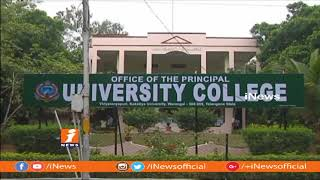 Part Time Lecturers Protest In Kakatiya University | Warangal | iNews - INEWS