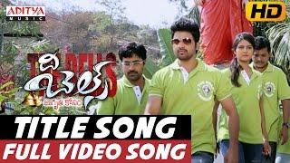 The Bells Title Song Full Video Song II The Bells Video Songs II Rahul, Neha Deshpande - ADITYAMUSIC