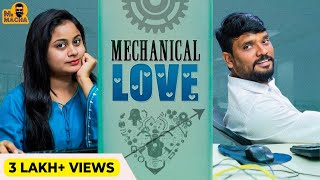 Mechanical Love | Prasad Behara | Mr Macha - YOUTUBE