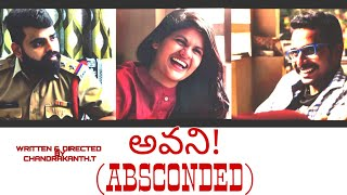 Avani (Absconded) || Latest Telugu Short Film || Chandrakanth.T||Lohith.T|| FCM Production - YOUTUBE