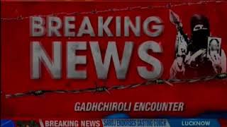 Another encounter in Gadhchiroli; 6 maoists dead in the encounter - NEWSXLIVE