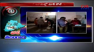 Mock Polling in Mahabubnagar Voting Booth |Telangana Assembly Elections 2018 | CVR News - CVRNEWSOFFICIAL
