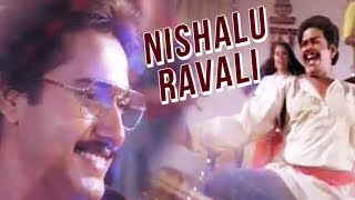 Nishalu Ruvvali | Bharyalu Jagratha | Telugu Movie Video Song |  Raghu| Geeta | Sitara | Ilayaraja - RAJSHRITELUGU
