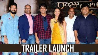 Raju Gari Gadhi 2 Movie Trailer Launch | Nagarjuna | Samantha | Ohmkar | TFPC - TFPC