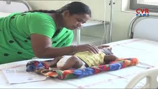 6 Born Babies Lost Life in Anantha Sarvajana Hospital in Anantapur | CVR News - CVRNEWSOFFICIAL
