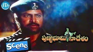Punya Bhoomi Naa Desam Movie Scenes - Mohan Babu Kills Kali || Meena || Bappi Lahiri - IDREAMMOVIES