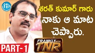 Director Koratala Siva Interview Part #1 || Frankly With TNR || Talking Movies With iDream - IDREAMMOVIES