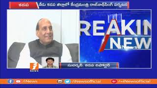 Rajnath Singh To Visit Kadapa Today | To Address BJP Cadre Meeting | iNews - INEWS