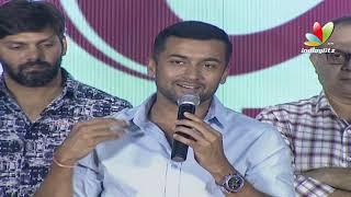Surya Superb Speech @ Bandobast Pre Release Event | IndiaGlitz Telugu - IGTELUGU