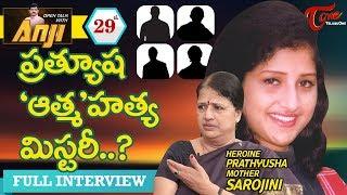 Heroine Prathyusha Mother Sarojini Exclusive Interview | Open Talk with Anji #29 | Telugu Interviews - TELUGUONE