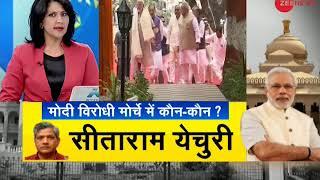 Taal Thok Ke: 'Modi magic vs mahagathbandhan' in 2019 elections? Watch debate - ZEENEWS