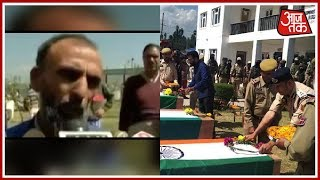 Many Cops Submit Resignation Following Shopian Policemen Abduction - AAJTAKTV
