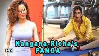 "Kangana, Richa's ""PANGA"", First SCHEDULE Wrapped up - IANSINDIA"