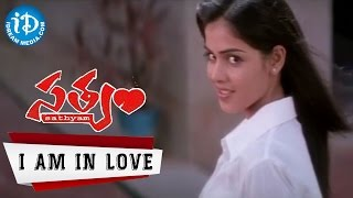 Satyam Movie Songs - I Am In Love Video Song || Sumanth, Genelia || Chakri - IDREAMMOVIES