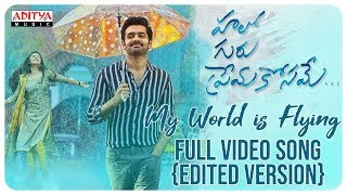 My World is Flying Full Video Song  (Edited Version) || Hello Guru Prema Kosame  || Ram, Anupama - ADITYAMUSIC