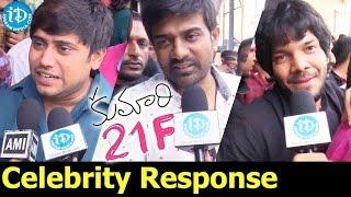 Kumari 21F Movie Celebrity Response - Raj Tarun, Hebah Patel || Palnati Surya Pratap || DSP - IDREAMMOVIES