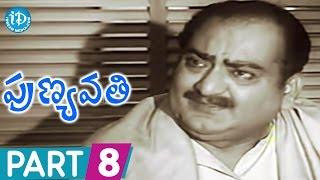Punyavathi Full Movie Part 8    NTR, S V Ranga Rao, Krishna Kumari, Bhanumathi    V Dadamirasi - IDREAMMOVIES