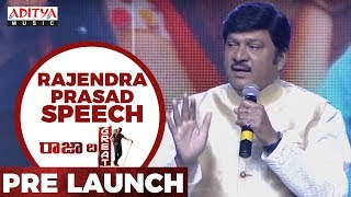 Rajendra Prasad Speech @ Raja The Great Pre Release || Raja The Great | RaviTeja, Mehreen - ADITYAMUSIC