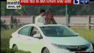 अनोखी शादी: हेलीकाप्टर से उड़ी नई नवेली दुल्हन   Suno India - ITVNEWSINDIA