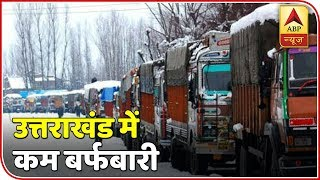 Snowfall and rain to take a low in Uttarakhand, J&K | Skymet Weather Report - ABPNEWSTV