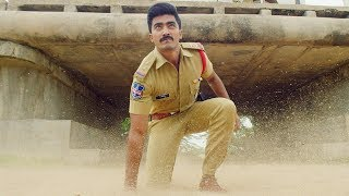 Bilalpoor Police Station Movie Trailer | TFPC - TFPC