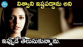 విశ్వాని ఇష్టపడ్డాను అని ఇప్పుడే తెలుసుకున్నాను - Anna Movie Scenes || Vijay || Amala Paul - IDREAMMOVIES