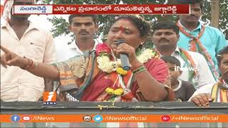 Jagga Reddy Wife Nirmala Election Campaign in Sangareddy | Fire On TRS Govt | iNews - INEWS