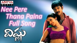 Nee Pere Thana Paina Full Song || Vishnu Telugu Movie || Vishnu, Vedika - ADITYAMUSIC