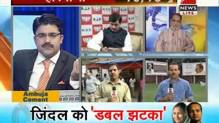 Govt formation in Maharashtra; What options are available with BJP? Part 2 - ZEENEWS